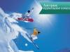 Австрия: идеальное сочетание горнолыжных курортов и памятников истории.