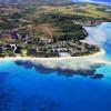 Иммиграция в Фиджи