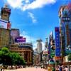 Жемчужина Востока — Шанхай