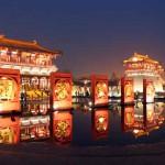 Сиань — родина китайской каллиграфии
