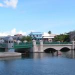 Иммиграция на Барбадос