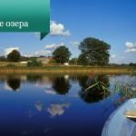 Великие Мазурские озера