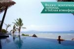 fidzi4 150x100 Фиджи: экзотическая природа, интереснейшая культура и теплая атмосфера