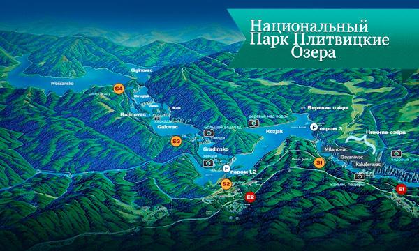nac park horvatiya Туристический рай – Национальный Парк Плитвицкие Озера