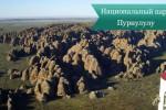 purululu2 150x100 Национальный парк Пурнулулу