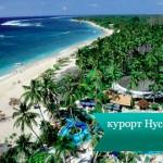 Курорты острова Бали